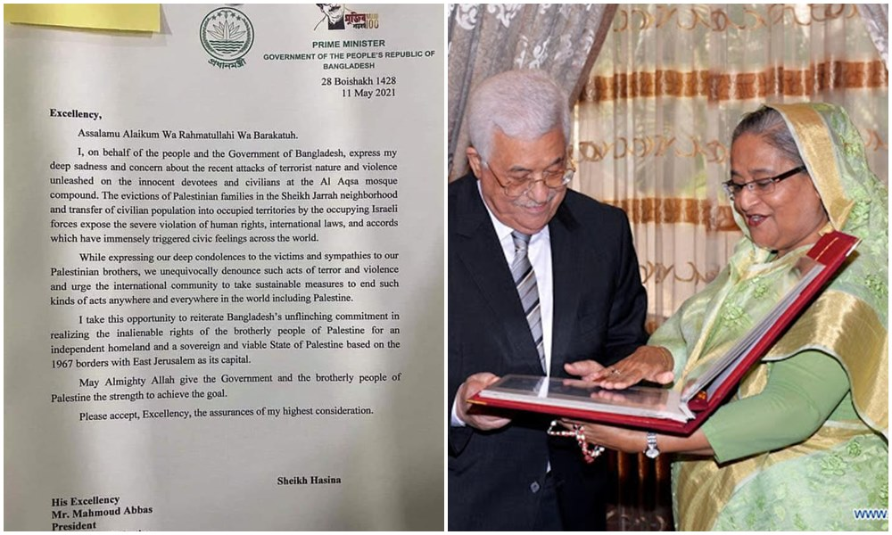 Hasina writes to Palestine's Abbas, says she is 'deeply saddened' by Israeli attacks