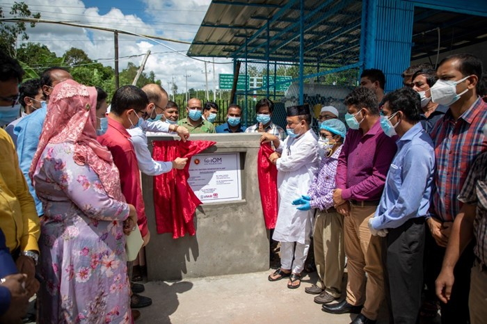 IOM opens Oxygen Generator Plant, the first of its kind in Coxs Bazar