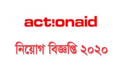 Action Aid Bangladesh hiring for 'Programme Officer'