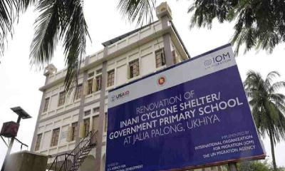 50 cyclone shelters ready in Cox‍‍`s Bazar: IOM