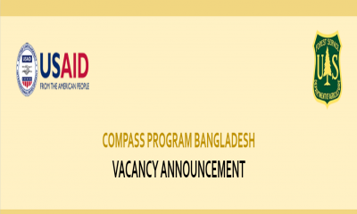 Jobs Opportunity In Cox's Bazar :  Looking for a Youth Conservation Corps Trainer`