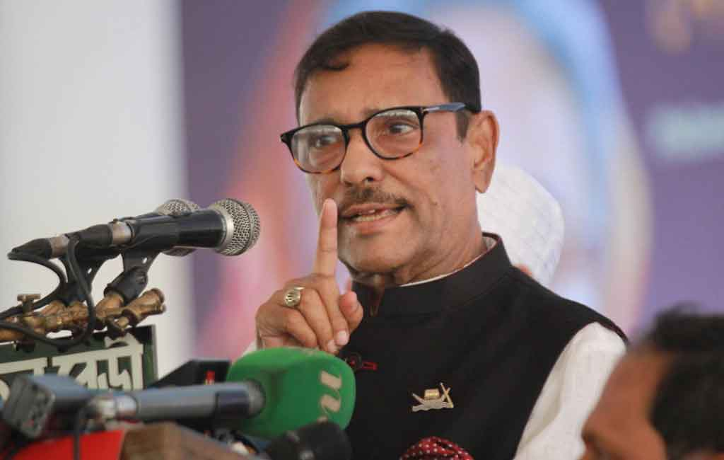 Quader: Shun politics, stand by people